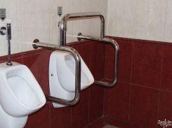 Металлические перила для инвалидов